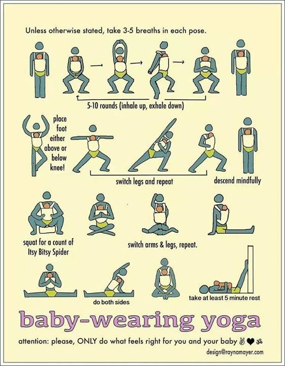 Baby Gifts Yoga : Babywearing fitness give and receive the gift of movement